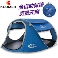 GJ Full automatic tent outdoor 2 people 3 4 people single layer Family Tent Camping skylight self driving tour pop up tent