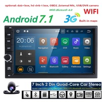 Quad Core Pure Android 7.1 Auto Radio Car NO DVD Player Car PC Tablet Double 2din 7'' GPS Navigation Head Unit Bluetooth SWC TV