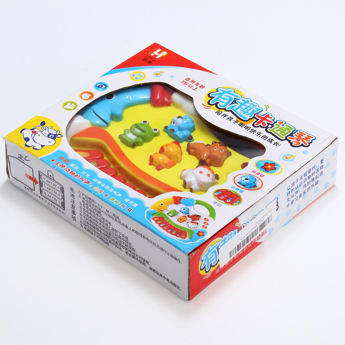 Funny-Lovely-Baby-Children-Kids-Musical-Educational-Animal-Farm-Piano-Toys-Developmental-Music-Toy-For-Children-5