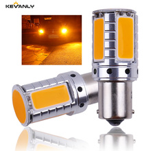 2PCS CANBUS 12V 24V P21W BA15S BAU15S PY21W S25 1156 COB LED Car Backup Reserve Light turn signal Daytime Light Amber
