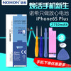 2915mAh Original Quality Nohon Batteries For Apple IPhone 6S Plus Battery With A Screwdriver Set