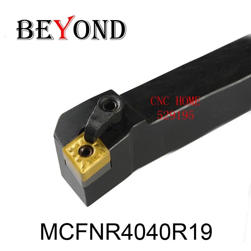 MCFNR4040R19, external turning tool holder original boring bar suitable for mini lathe machine use carbide aluminum ceramic cnc