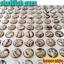 2018 Горячая моллюсков приманки реалистичные глаза Размер 4mm