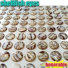 2018 HOT shellfish lure lifelike eyes size 4MM-5MM-6MM-8MM number:300pcs/lot size:BH-1