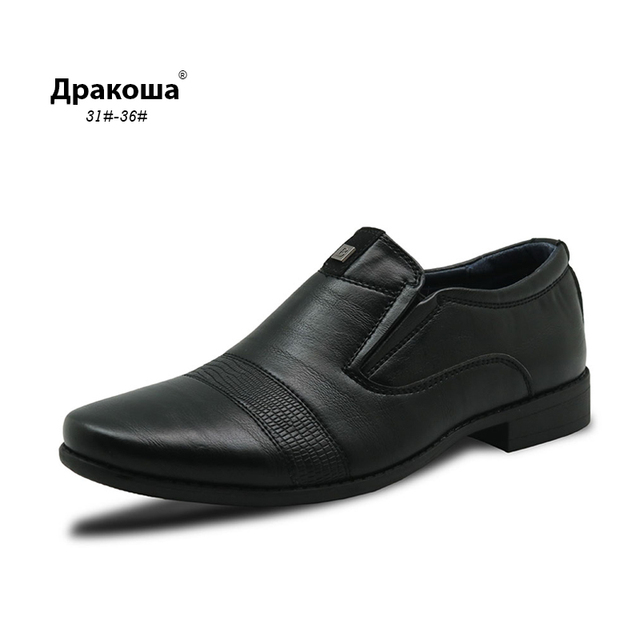 Apakowa 2017 New Children Leather Shoes For Boys Dress Shoes Black Flat Dancing Wedding Lace Up PU Leather School Students Shoes
