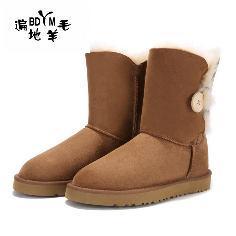 High Quality Snow Boots Promotion-Shop for Promotional High ...