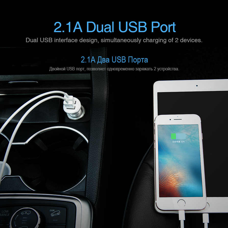 HOCO Dual Output USB Car Charger For Iphone X 8 7 Plus Universal mobile phone USB Adapter For Samsung S6 S5 2 USB Cigar Socket