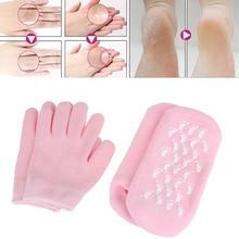 2 пары многоразовые гель-содержащие спа-носки перчатки увлажняющие отбеливающие отшелушивающие гладкие Руки Уход за ногами для взрослых маска для рук