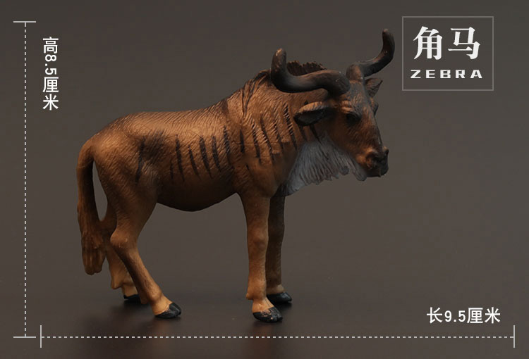 Original wild zoo animal Wildebeest figurine collectible figures kids toys children educational giftOriginal wild zoo animal Wildebeest figurine collectible figures kids toys children educational gift