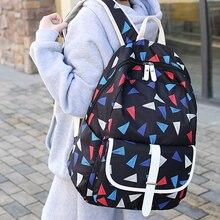 Корейский стиль рюкзак для школы студент младших школьников школьная сумка простой Японии и корейский стиль Mori Girl BF сумка