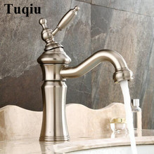 new arrival high quality nickel brushed brass material single lever hot and cold sink bathroom basin faucet