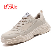 Ins sneakers platform mesh breathable sneaker men's spring/autumn shoes male sneakers trekking shoes