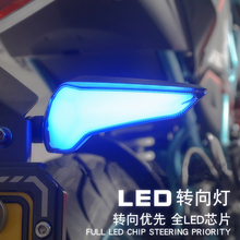 Free shipping Motorcycle Modified Turn Signals Waterproof Lights LED Direction Lamp Decorative Signal DC12V