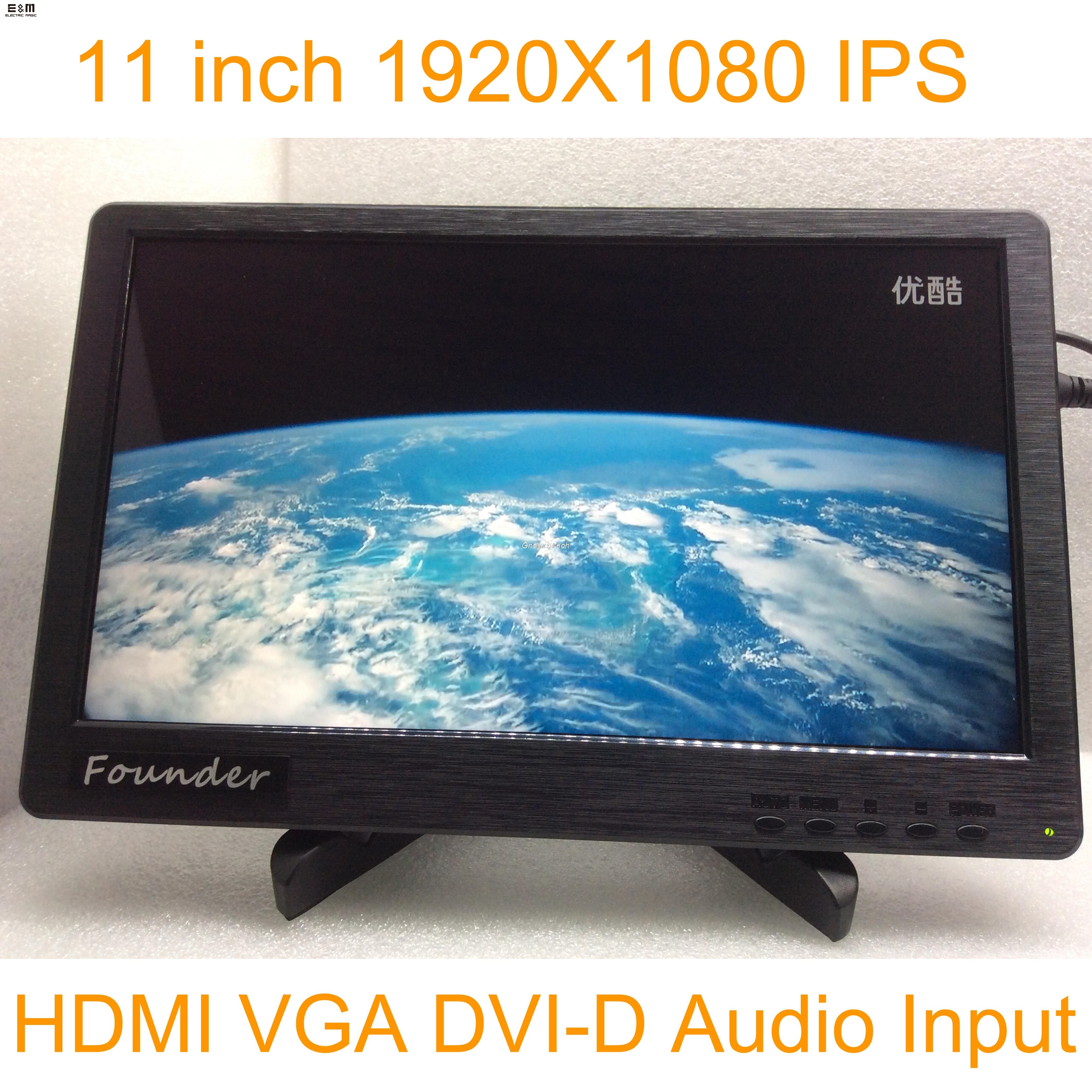E&M 11 inch 1920*1080 Screen with Speaker Base IPS LCD Monitor Display HDMI VGA DVI Game Xbox PS4 Raspberry Pi 3 1080p