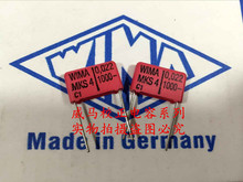 2019 hot sale 10pcs/20pcs Germany WIMA capacitor MKS4 1000V0.022UF 1000V 223 22n P: 15mm Audio capacitor free shipping 2019 hot sale 10pcs 20pcs germany wima mkp10 1000v 0 0033uf 3300pf 1000v 332 p 10mm audio capacitor free shipping