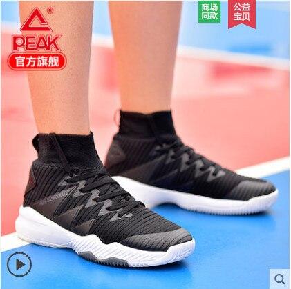 Пик мужские туфли 2018 Летний Новый Баскетбол обувь с высоким берцем integrated дышащие спортивные туфли мужские