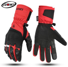 SUOMY Winter Motorcycle Gloves Waterproof Moto Motocross Gloves Windproof Moto Gloves Touch Screen Motorbike Riding Guantes цены