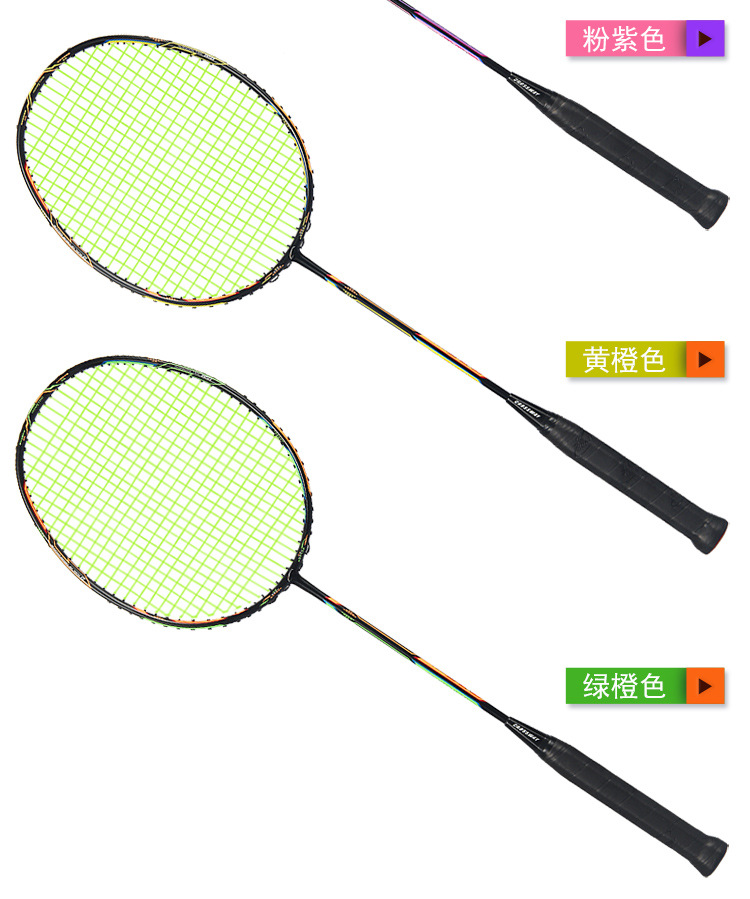 Crossway 2Pcs Competition Level Professional Badminton Rackets Doubles Training Sport Game Badmintonrackets Carbon Lightest 75G 4