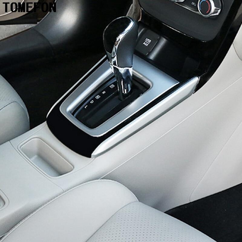 2014 Nissan Sentra Interior: Aliexpress.com : Buy 1piece For Nissan Pulsar Sentra