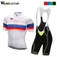 Russia Shirt cycling jersey 2017 pro team Weimostar Cycling Clothing mtb Road Bike Jersey roupa ciclismo cycling set