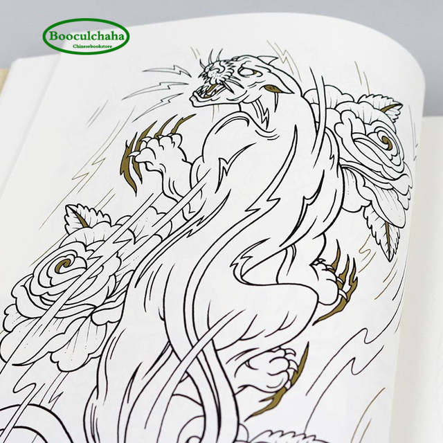 Us 18 16 21 Off Tattoo Art Coloring Book Adult White Black Line Drawing Book Creative Tattoo Manuscript Textbook Chinese Painting Book In Books From