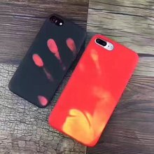 Case For iPhone 7 6 6S Cases Thermal Sensor Funny Back Cover For iphone 6 6s 7Plus Physical thermal discoloration Phone Shell