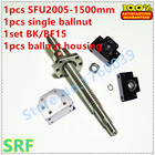 20mm Rolled Ballscrew 2005 set:1pcs SFU2005 L=1500mm+1pcs single ballnut+1pcs BK/BF15 end support+1pcs 2005 ballnut housing