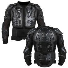 Полный корпус мотоциклетная Броня Куртка Броня для мотокросса жилет нагрудная передача части защитный плечевой ручной шарнир защита аксессуары