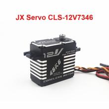 JX CLS-12V7346 46KG 12V Steel Gear Full CNC Aluminium Shell Digital Coreless Standard Servo 180 degree RC car Robot цена