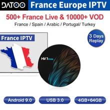 DATOO IPTV France Arabic 1 Year IPTV Code HK1 MAX 4G+64G BT Dual-Band WIFI IP TV France Arabic Italy Portugal IPTV Subscription iptv france arabic italy code datoo hk1 mini android 9 0 bt dual band wifi 1 year iptv france arabic spain portugal set top box