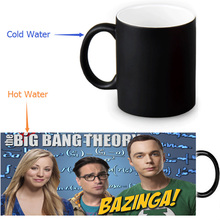 Heat Sensitive The Big Bang Theory Ceramic Coffee Mug