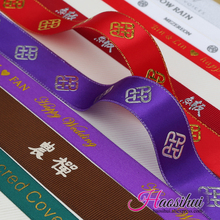 (16mm,23mm,39mm) personalized hot stamping ribbon wedding cake boxes baby shower for decoration 100yards/lot