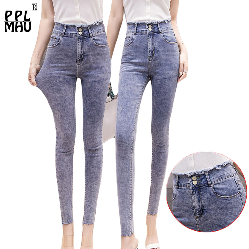 Jeans   for Women High Waist Woman High Elastic Stretch   Jeans   2019 New Female Washed denim Comfortable Skinny Pencil Pants