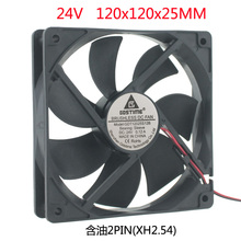 DC Бесщеточный Охлаждающий вентилятор 24V 2Pin DC 12025 120 мм 12 см