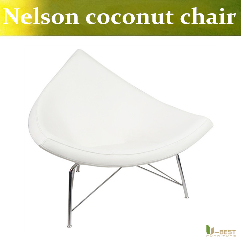 U-BEST Nel son Coconut Lounge Chair - Lounge & Living Chairs,reproduction furniture fiberglass coconut chair u best high quality reproduction basculant chair lc1 chair famous classic replica furniture