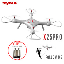 цена на SYMA X25 PRO X25PRO GPS RC Helicopter 2.4G 6Axis RC Drone Wifi FPV Adjustable 720P HD Camera Quadcopter VS H502S MJX BUGS 2 Toy