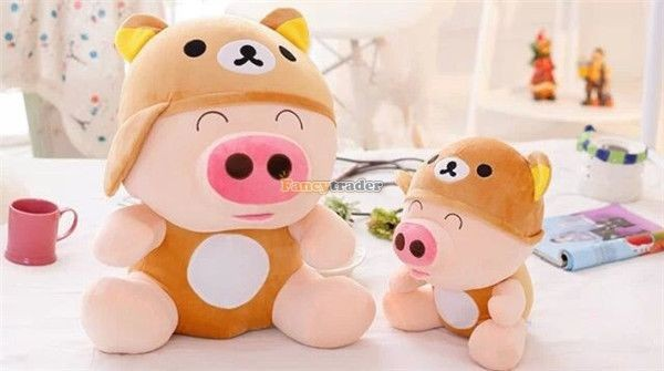 Fancytrader 37\'\' 95cm Super Lovely Soft PlusH Stuffed Giant McDull Pig, 3 Cartoon Models, Free Shipping FT50732 (4)