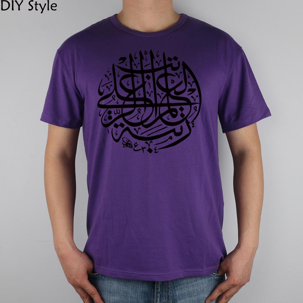 Design t shirt arabic - Xan Muslim Arabic Arab Calligraphy T Shirt Top Lycra Cotton Men T Shirt New Design