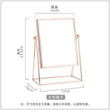 Metal Desktop Stand Mirror