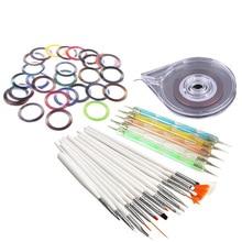 Nail Art Stickers Roller Box + 20pcs Dotting Painting Pen + 10pcs DIY Striping Tape Line Sticker Tools