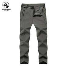 6XL 7XL 8XL Quick-Dry Casual Trousers Men Spring Autumn Mountain Pants Soft Waterproof Breathable Military Pants Thin Style 9917