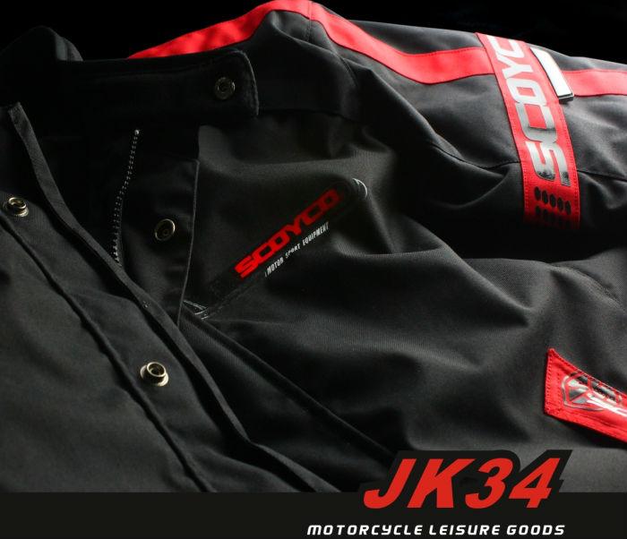JK34-700-yt-4