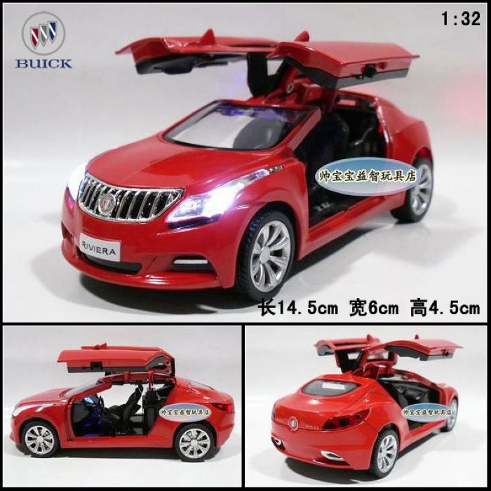 Acoustooptical gullable door BUICK riviera concept car alloy car model
