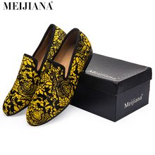 Red bottom shoes for men superstar luxurious men dress shoes men's flats human race lebron shoes Yellow pattern leather
