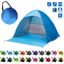 Beach Tent Ultralight Folding Pop Up Automatic Open Family Tourist Fish Camping Anti-UV Fully Sun Shade 2 Persons