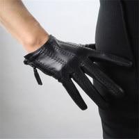 Touchscreen Gloves Genuine Leather Imported Goatskin Tassel Zipper Short Style Women Gloves Female Fashion Driving Mittens TB08