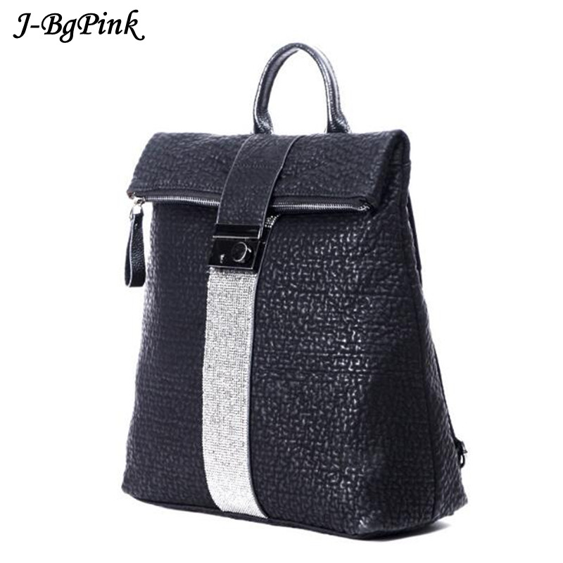 Fashion Simple Anti-theft Backpack New High Quality Women Diamond Leather Backpacks Large Size Travel Bags School Bags For Girls