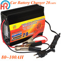 220V Input 20A 12V Car Battery Charger Motorcycle Charger 12V Lead Acid Charger EU Plug Free Shipping with Track Number 12001945