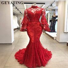 5c4b4dbcec2f2 2019 Elegant Muslim Evening Dresses Long Sleeves High Neck Bead Arabic Red  Lace Mermaid Prom Dress Dubai Women Formal Party Gown