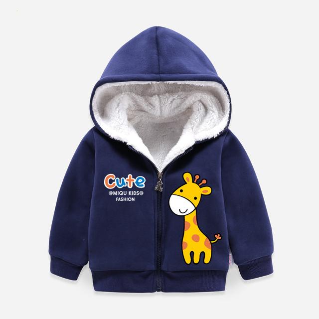 Boy's Warm Hooded Jackets